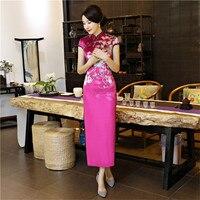 YZ плюс Размеры ярко-розовый Для женщин Китайский Винтаж платье бархат пикантные ботильоны-Длина Cheongsam Новинка цветочный принт Tight Qipao m-4XL