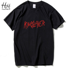 Kingslayer Casual T-Shirt for Men – Available in 4 Colors