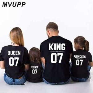 MVUPP/семейные модные одинаковые комплекты короткая футболка Семейный комплект одежды для папы, мамы, дочки и сына, король, королева, принцесс...