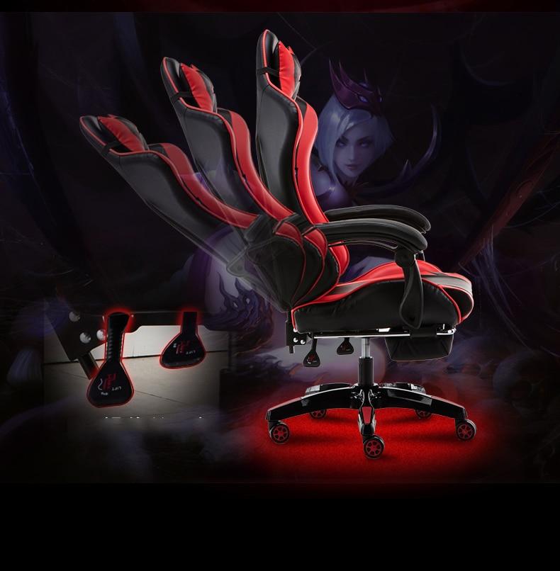 360 graus revolvendo a poltrona reclinável do jogo com apoio para os pés