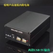 WEILIANG 오디오 15W 선형 조정 전원 공급 장치 출력 USB * 2 + DC 5V