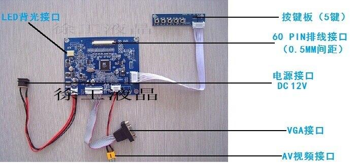 все цены на  LSA40AT9001 driver board CMO 10.4 inch LCD driver board VGA+AV  онлайн
