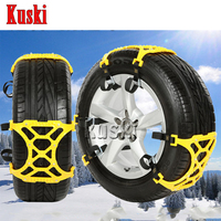 6X Car Snow Tire Anti skid Chains For Volkswagen VW Polo Passat B5 B6 CC Golf 4 5 6 7 Touran T5 Tiguan Bora Scirocco Accessories