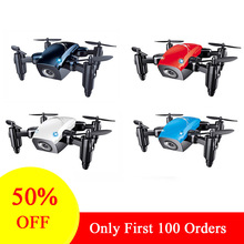 Foldable Mini Drone With HD Camera High Hold Mode RC Quadcop