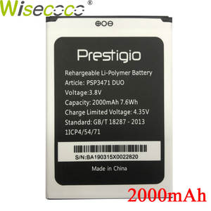 Wisecoco PSP3471 Phone Battery Replacement For Prestigio Wize Q3 DUO PSP3471
