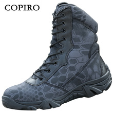 COPIRO Clorts Men Sport Shoes Hiking Boots Camouflage Outdoor Camping Sneakers Lace-Up Waterproof Scarpe Trekking Donna Montagna