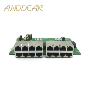 OEM New model 16Port Gigabit Switch Desktop RJ45 Ethernet Switch 10/100/1000mbps Lan Hub switch 16 portas motherboard