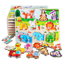 Infant Montessori Toys Children Early Education Alphanumeric Number Hand Grasping Board Newborn Kid Puzzle Early Educational Toy
