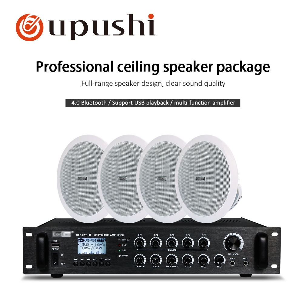 PA System 120W Power Amplifier 5 Zones And Ceiling Speaker Package For Home Store Shop Restaurant