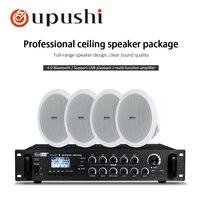 Sistema pa 120 w amplificador de potência 5 zonas e teto alto falante pacote para loja em casa restaurante sistema música fundo|Sistema de endereço público/Som de instalação| |  -
