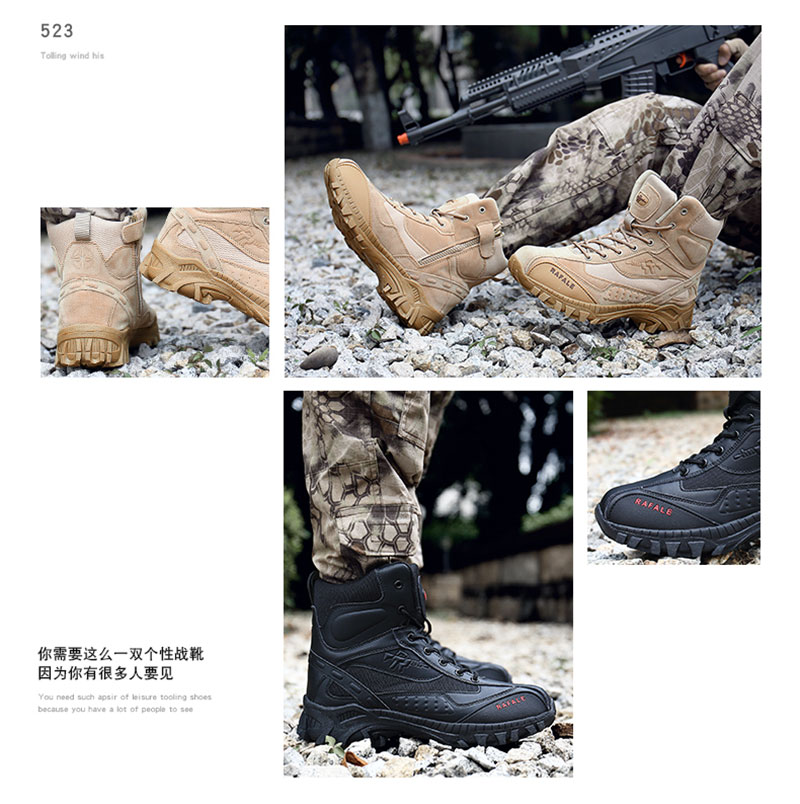 Tactical-Desert-Combat-Ankle-Boats-Army-Work-Shoes (2)