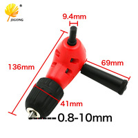 Electronic Drill Right Angle Bend Universal Chuck 90 Degree Angle Drill Extension Accessories Fitting Professional