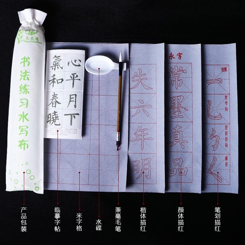 Tekening Speelgoed Chinese Kalligrafie Schrijven Waterdoek Meer - Leren en onderwijs