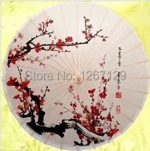 Suzhou classical Chinese painting plum blossoms dancing props oiled paper umbrella is prevented bask in decoration free shipping blue bamboo paintinghandmade umbrella waterproof sunshade dance props oiled paper umbrella unique chinese umbrella