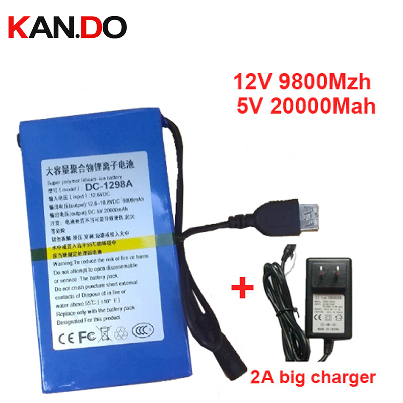 цены 5V 20000mah pack battery+12V 9800Mah capacity 12V li-ion polymer battery 2A charger DC 12V battery pack lithium polymer battery