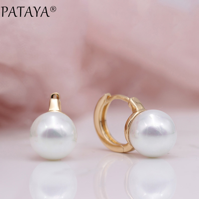 PATAYA New 585 Rose Gold Round White Shell Pearls Dangle Earrings Women Wedding Party Fashion Jewelry Earring Cute Accessories