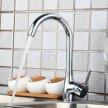 Yanksmart короткий кухня смесители torneira бортике Поворотный 360 Хром 8053B/1 Раковина Водопроводной воды судна туалете кран, Смесители Нажмите