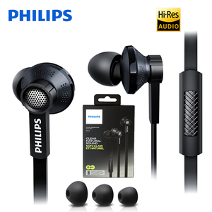 Image 1 - 100% Original Philips Tx1 HiRes Earphone High Resolution HIFI Active Noise Cancelling Earphones For Samsung Xiaomi Android