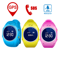 Hot Kids GPS Tracking Watch Q520S Baby SOS Call Location Finder IP68 Waterproof Safety Bracelet Color Screen Smartwatch