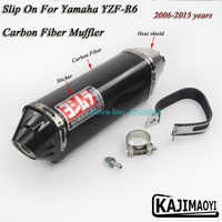 Slip On For YZF R6 Motorcycle Exhaust Escape Special Modified Carbon Fiber Muffler With DB Killer
