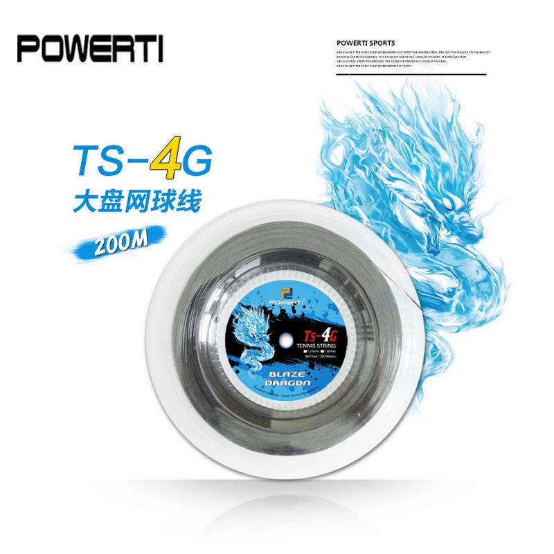 POWERTI TS-4G 1.3mm Tennis String 200m Reel Polyester Raquete Tenis Training Gym Sport Playing String