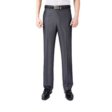 MOGU летние модные мужские классические брюки среднего возраста мужские свободные прямые брюки деловые штаны для мужчин
