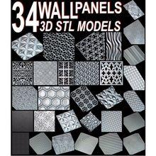 34 шт./компл. 3D панели для декора стен, модель STL для ARTCAM ASPIRE MACH3