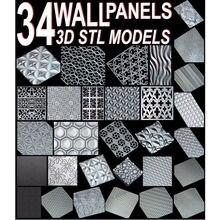 Panneaux décoratifs muraux 3D STL, 34 pièces/ensemble, pour cnc ARTCAM ASPIRE MACH3