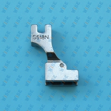 LARGE GROOVE INVISIBLE ZIPPER FOOT FOR INDUSTRIAL SEWING MACHINES S518N