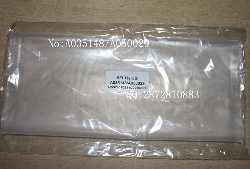 Noritsu minilab new Belt A035148/A050029 Expand to print the machine spare QSS-3001/QSS-3021/2611/3501 parts accessories 1pcs