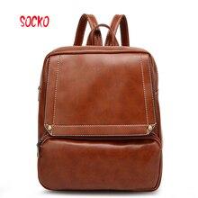 Новинка 2017 Высокое качество модные женские рюкзаки искусственная кожа дорожная сумка рюкзак колледжа Ветер школьный рюкзак ZL47.6