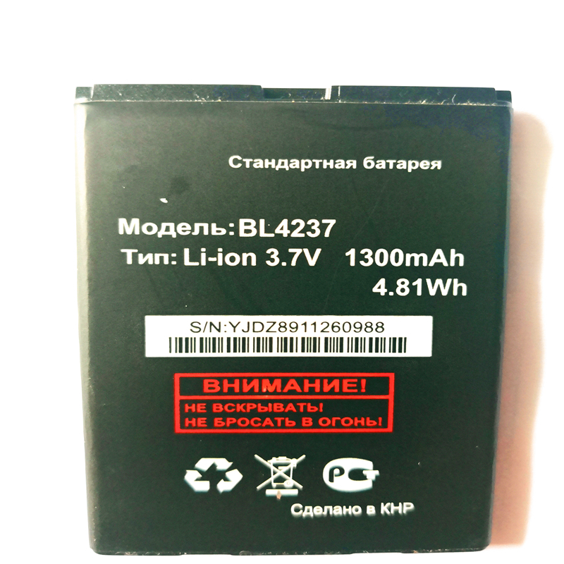 BL4237 <font><b>BL</b></font> <font><b>4237</b></font> Replacement Phone Batteria For Fly IQ245 IQ246 IQ430 Li-ion mobile phone Battery with phone stander for gift image