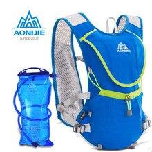 AONIJIE Running Backpack Kettle Package Female Marathon Cycling Bags Running Vest Kettle Sport Bag Waterproof Nylon Bag