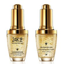 24K Gold Face Serum Moisturizer Essence Cream Whitening Day Creams Anti Aging Anti Firming Wrinkle lift Skin Care недорого