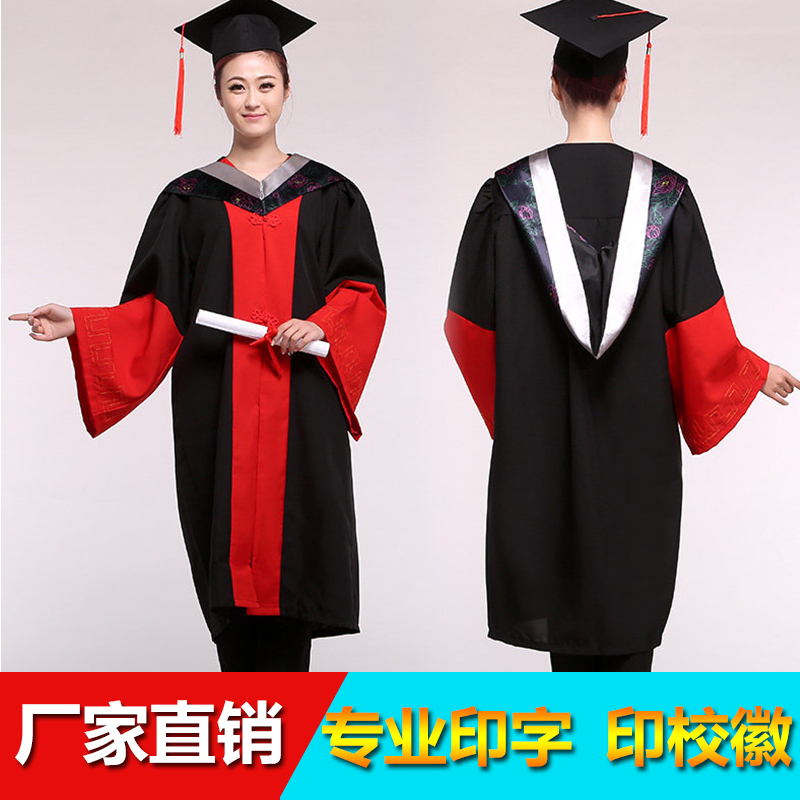 Graduation Student Uniform Doctor service dress gown fabric bachelor ...