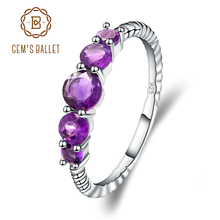 GEMS בלט קלאסי 1.28ct עגול טבעי אמטיסט חבל להקת Stackable טבעת עבור נשים חתונה 925 כסף סטרלינג תכשיטים