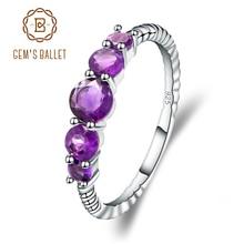 Gems BALLET 클래식 1.28ct 라운드 천연 자수정 로프 밴드 Stackable Ring For Women Wedding 925 스털링 실버 파인 쥬얼리