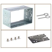 """Железная рамка для универсального 2 Din HD """" сенсорный экран MP4/MP5 Автомагнитола 7010B 7018B аксессуары для установки салона автомобиля"""