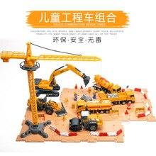 Детский Большой инженерный автомобиль игрушечный набор мальчик экскаватор кран дорожный ролик экскаватор смеситель 7 комплектов