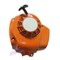 RECOIL STARTER ASSEMBLY Fit HS81 HS81R HS81T HS86 HS86R 86T Trimmer 42370801805