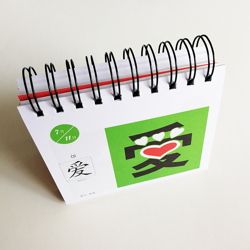 Mini 365 Chinese Characters Calendar With Pinyin Picture Literacy Calendar For Kids To Learn Chinese