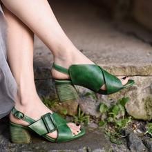 Artmu  Thick Heel Sandal