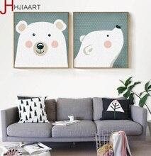 Watercolor Minimalist Nordic Cute Polar Bear Nursery Room Decoration Painting 2 Panels No Framed Wall Art Canvas Prints