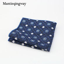 Mantieqingway Striped Pocket Square Style Floral & Paisley Handkerchief for Men Suit Pocket Wedding Square Hanky Chest Towel