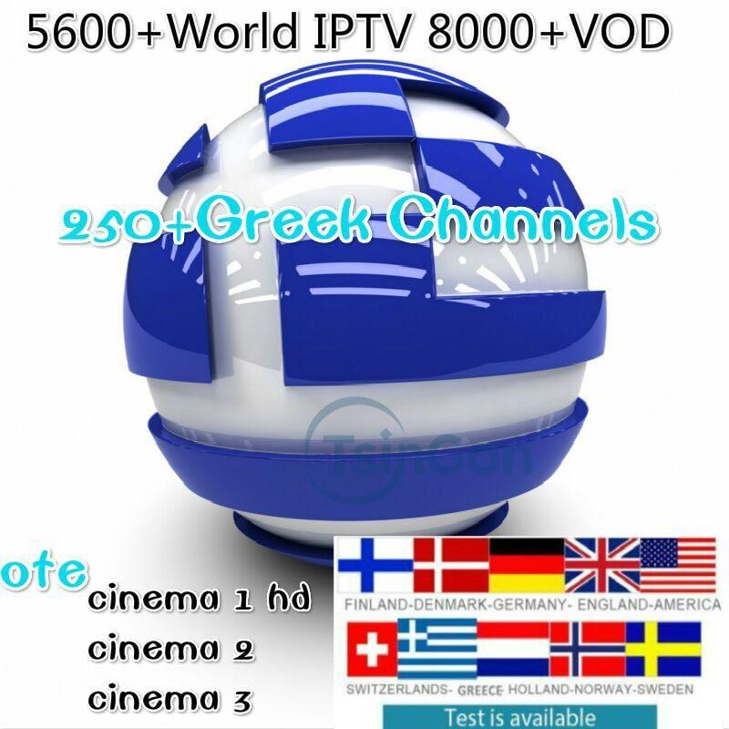 BETV Europe IPTV grec IPTV 5000 + chaînes 8000 + VOD 450 + SER anglais pour m3u Android Stalker Smarttv italie espagne PT pays-bas