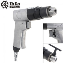 цена на TORO 1/4 1700rpm High-speed Positive Reversal Pistol-type Pneumatic Gun Drill with Chuck Wrench Quick Connect for Hole Drilling