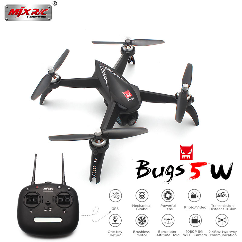 Professional Drone MJX Bugs 5W 5 W GPS Brushless Quadcopter with 1080P Wifi FPV Camera Auto Return RC Helicopter Vs Hubsan H501S mjx x601h crones camera hd wifi drone auto return rc helicopter professional fpv drone quadcopter with camera