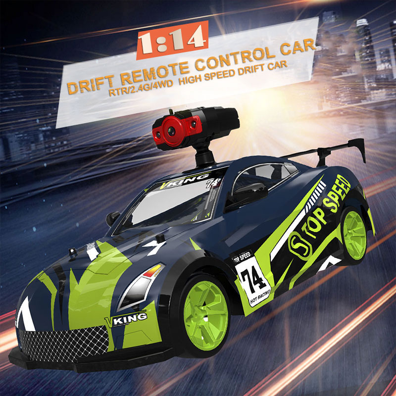 RC Car RC Racing RC Drift Car 1:14 Wifi ABS 2.4GHZ Toy Boys Gifts Surprise Gift Wrestling Rc Truck Hobbies Cars Racing Toys