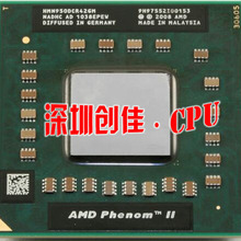 AMD Athlon II X4 635 X635 Quad-Core AM3 938 CPU 100% working Desktop Processor