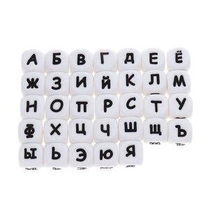 Image 5 - 100 chiếc Bảng Chữ Cái Tiếng Nga 12mm Silicon Chữ Cái Khối Lập Phương Miếng Dán Hạt KHÔNG CHỨA BPA Trẻ Sơ Sinh Mọc Răng Phụ Kiện Trang Sức Vòng Cổ DIY